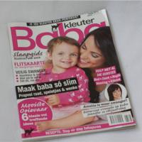 Baba-Kleuter-Frontpage